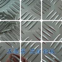 铝方管每公斤价格