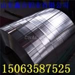 拉伸铝板铝合金板7075铝板