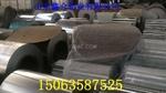4.5毫米花纹铝板一公斤价格