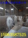 鋁板網廠家鋁材廠家|鋁板廠家_