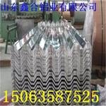 铝板-铝锰镁屋面铝卷,涂层铝卷