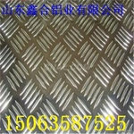 鋁線,鋁卷板,鋁板廠家