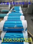 工业纯铝1150铝卷1150铝板价格