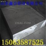 2a12合金铝板优惠便宜