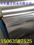 供应6061氧化铝板:现货
