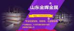 天津销售6063铝板价格最低
