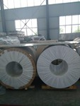 供應鋁鎂合金鋁板價格