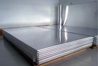 供應啞光氧化鋁板亮光氧化鋁板-金暉金屬