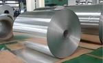 1100铝卷板1060铝卷板-金晖金属