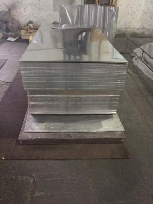 主營2011花紋鋁板現貨價格-金暉金屬