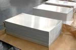 覆膜6061铝板多少钱-金晖金属