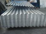 廠家直銷壓花鋁板現貨供應-金暉金屬
