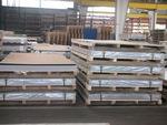 彩色鋁板報價-合金鋁板-金暉金屬