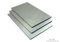 直紋拉絲鋁板|高硬質鋁-金暉金屬