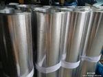 純鋁板6061覆膜環保鋁板貼膜鏡面鋁板-金暉金屬