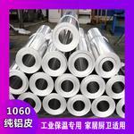 鋁排材價格鋁排規格