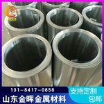 5052合金鋁板價格