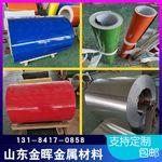 廠家供應7個厚保溫鋁板現貨