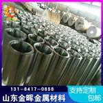 厂家供应保温铝板价格