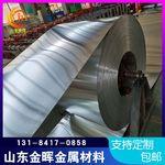 1060铝卷板|彩色铝扣板