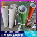 花紋鋁板生產廠家價格