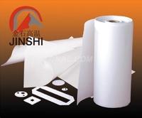 厂家供应耐温隔热型硅酸铝纤维纸