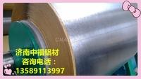 鋁板價格 優質鋁板廠家