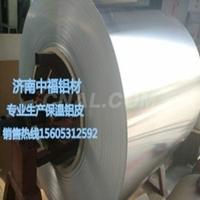 保溫工程鋁卷,鋁卷保溫材料