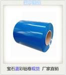 五條筋花紋鋁板生產線實力商家