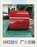 3003鋁板生產線常年銷售