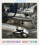 成品鋁卷什麼價格專業銷售
