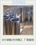 5083多少钱一平米合金铝板