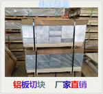 鋁箔一平米多少斤專業銷售