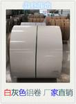 铝箔生产线专业销售