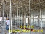 建筑铝合金模板配件