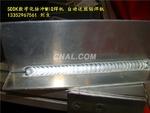 压铸铝焊机 铸铝焊接技术 铸铝焊接