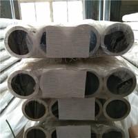 西安6061鋁合金鋁管廠家