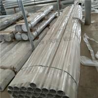 淄博6063鋁管 鋁合金管廠家
