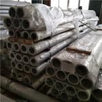 吕梁6063铝管 铝合金管厂家