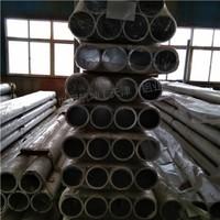 廈門6063鋁合金鍛管銷售