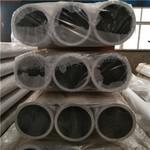 西安6063T6厚壁铝管 合金铝管销售