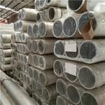 河源6063T6厚壁铝管 合金铝管零售