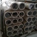 张家口6063T6厚壁铝管 合金铝管零售