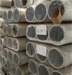 包头6061铝管规格 尺寸报价