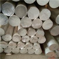 西安合金鋁棒銷售