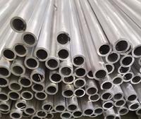 通辽6063铝管 铝合金管现货