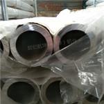 黄石6063铝管 铝合金管现货