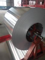 7075铝板生产厂家