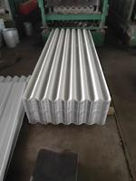 5083铝板价格表