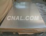 纯铝铝板太阳能反射片专用